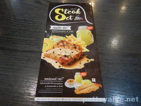 SANTA FE STEAK サンタフェステーキ (10)