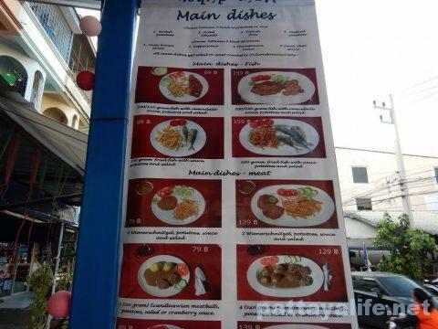スカンジナビアン料理レストランMuad's (3)