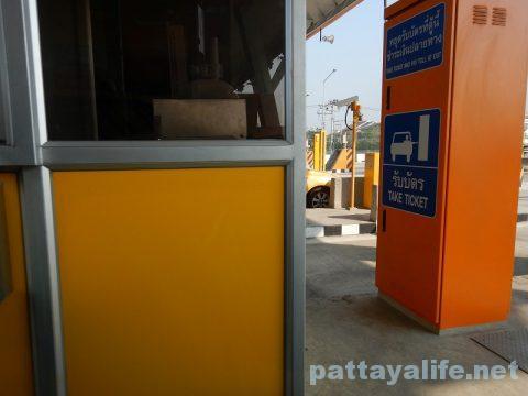 パタヤからドンムアン空港タクシー (4)