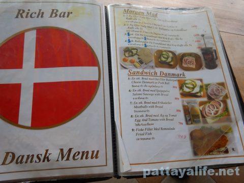 Rich bar デンマーク料理レストラン&バー (13)