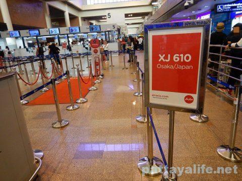 ドンムアン空港エアアジアチェックイン (4)