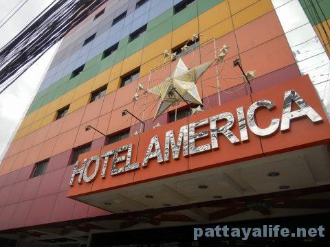 ホテルアメリカアンヘレス (1)