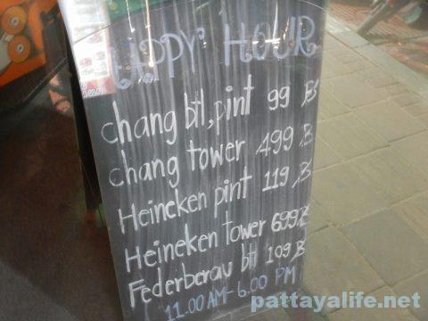 フーターズパタヤ Hootres Pattaya (2)