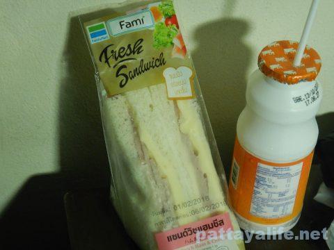 ファミリーマートのサンドイッチ