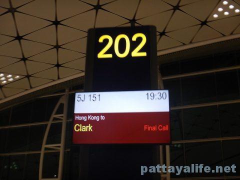 香港からクラーク空港乗り継ぎ (7)