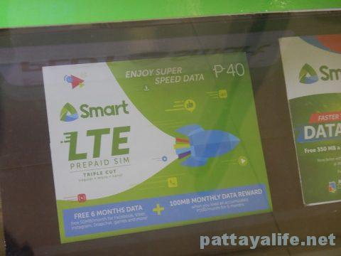 フィリピンSmartSIMカード (2)