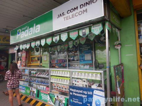 フィリピンSmartSIMカード (5)