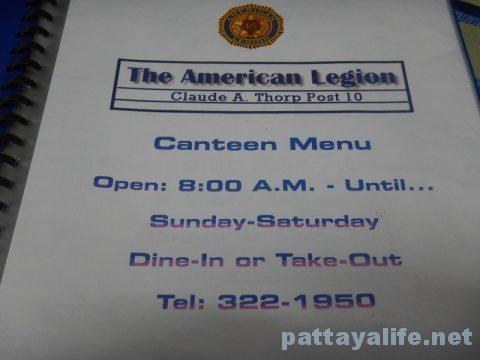 アンヘレスプリメタ American legion (7)