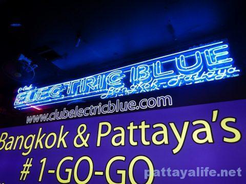 エレクリックブルー Electric blue