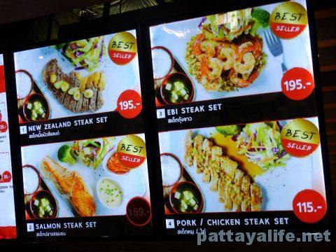ドンムアン空港食事とコンビニ (6)