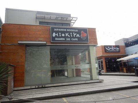 Hiokiya閉店