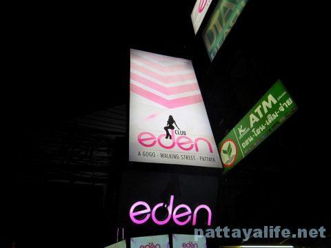 Eden Club エデンクラブ (1)