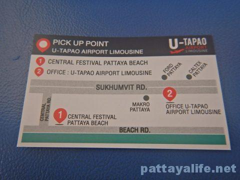 U-TAPAO AIRPORT LIMOUSINE ウタパオ空港リムジンミニバン (7)