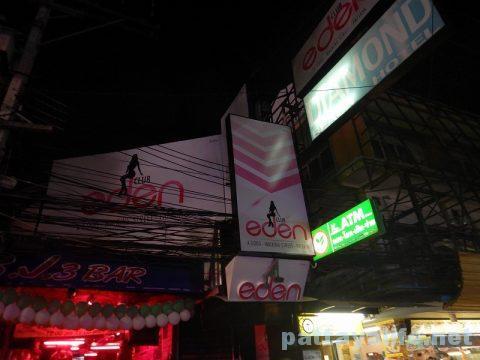 エデンクラブ Eden Club (2)