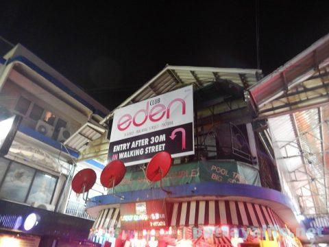 エデンクラブ Eden Club (1)