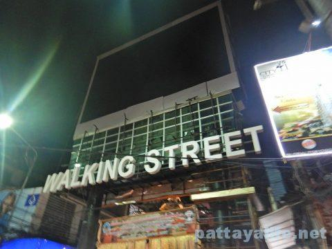 ウォーキングストリート20180428 (1)