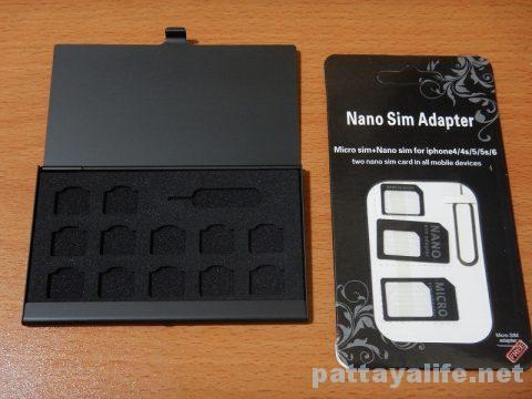 SIMカードケース (3)