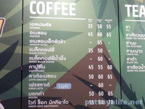Cafe Amazon カフェアマゾンパタヤ (5)
