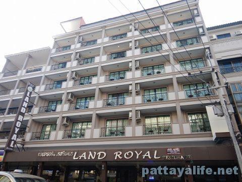 ランドロイヤルホテル