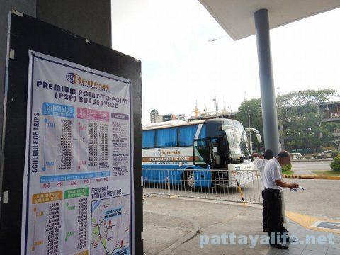 P2PバスでアンヘレスSMクラークからマニラ空港へ (19)