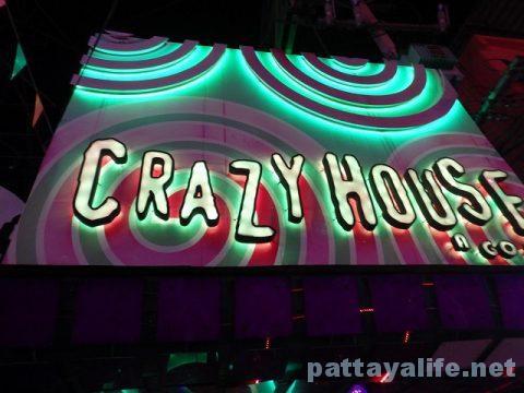 クレイジーハウス Crazy house