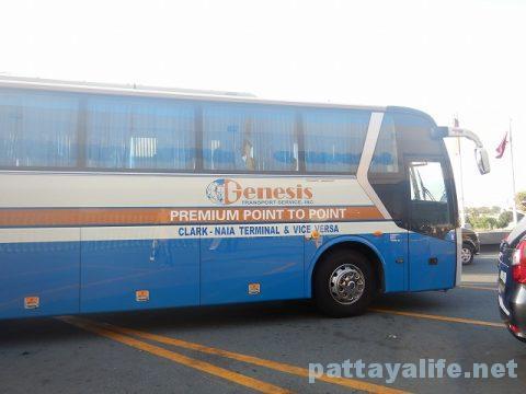 P2PバスでアンヘレスSMクラークからマニラ空港へ (14)