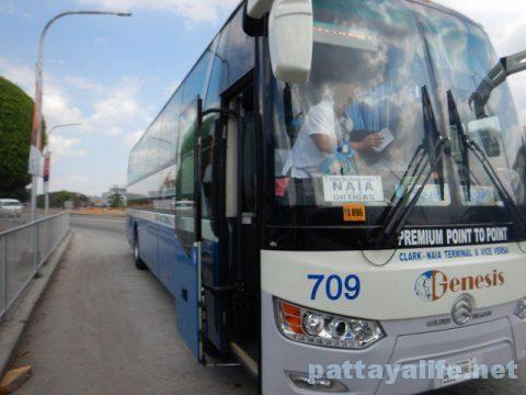 P2PバスでアンヘレスSMクラークからマニラ空港へ (3)