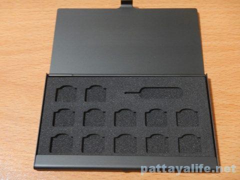 SIMカードケース (2)