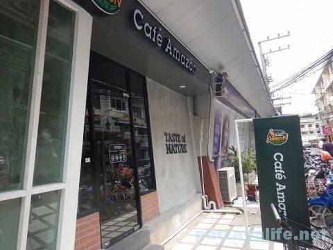 Cafe Amazon カフェアマゾンパタヤ (2)