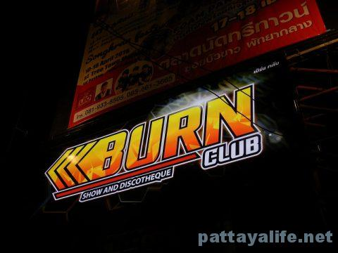 Burn club バーンクラブ (2)