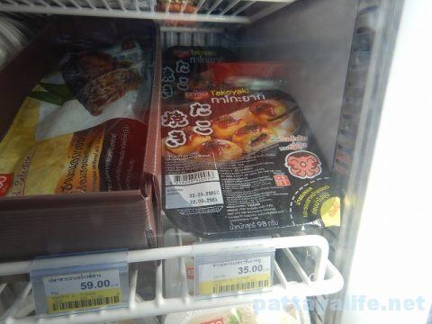 タイセブンイレブンの冷凍たこ焼き (1)