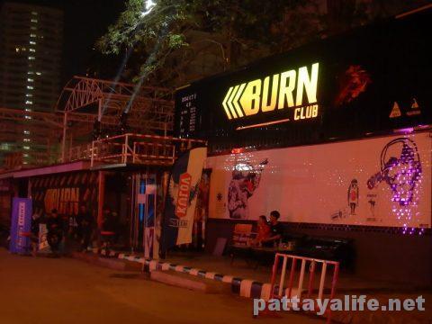 Burn club バーンクラブ (1)