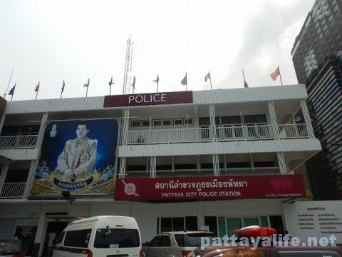 パタヤ警察交通違反罰金支払い (1)