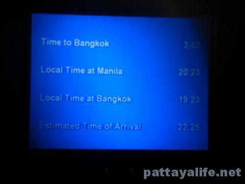 マニラからバンコクへTG625便 (6)