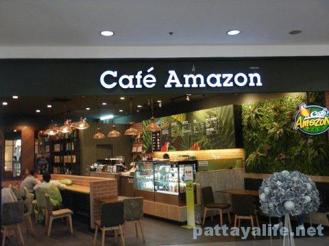 カフェアマゾンパタヤビッグCエクストラ店