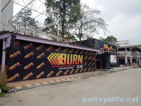Burn club バーンクラブ (6)