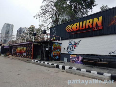 Burn club バーンクラブ (5)