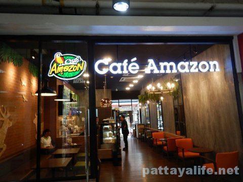 Cafe Amazon カフェアマゾンパタヤ (1)