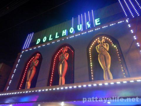 アンヘレスドールハウス Dollhouse