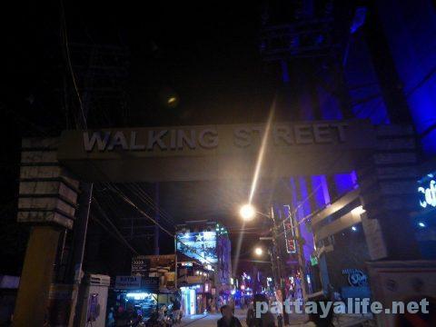 アンヘレスウォーキングストリート夜 (1)