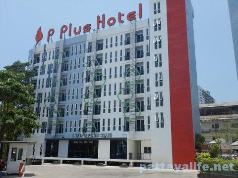 Pプラスホテル P PLUS HOTEL (1)