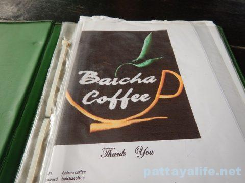 Baicha Coffee バイチャコーヒー (2)