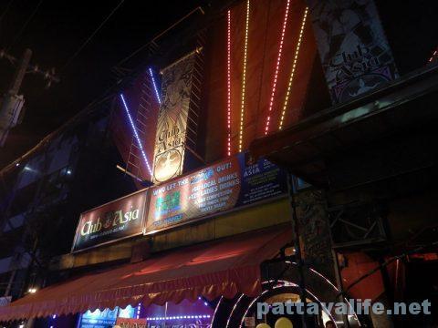 アンヘレスクラブアジア Club Asis
