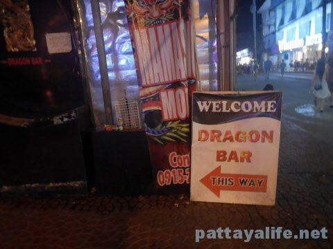 アンヘレスドラゴンバーDragon Bar (1)