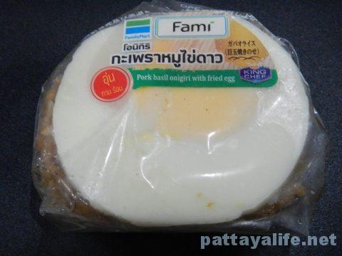 タイファミリーマートの新商品おにぎり (4)