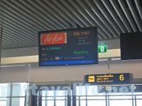 プーケット空港からパタヤウタパオ空港へ (9)