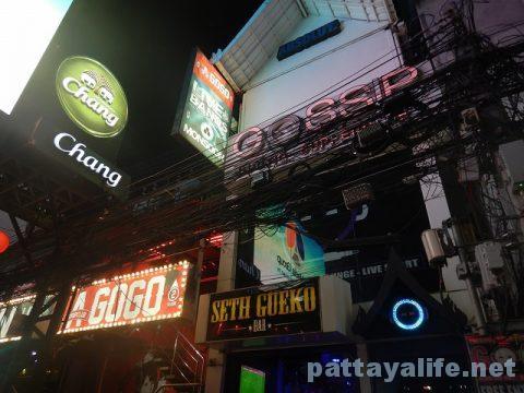 プーケット初日 (36)夜のバングラ通り