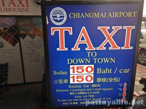 チェンマイ空港エアポートバス (3)