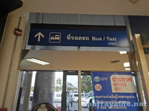 チェンマイ空港エアポートバス (2)