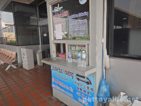 チェンマイ空港エアポートバス (23)